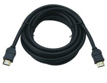 Cable - Pyle 12ft HDMI